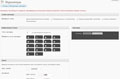 sidebarTabs - параметры вкладок