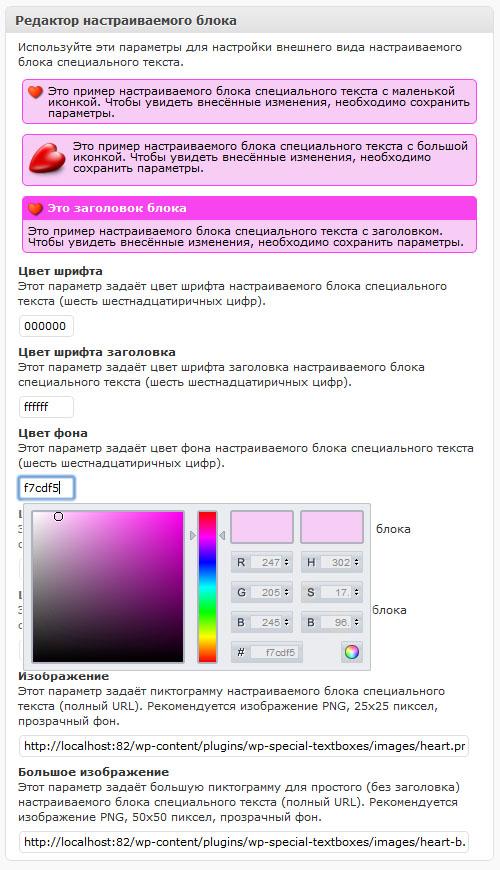 Новая фишка интерфейса