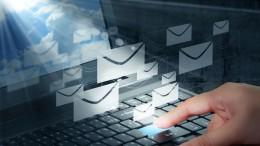 Почта для блога