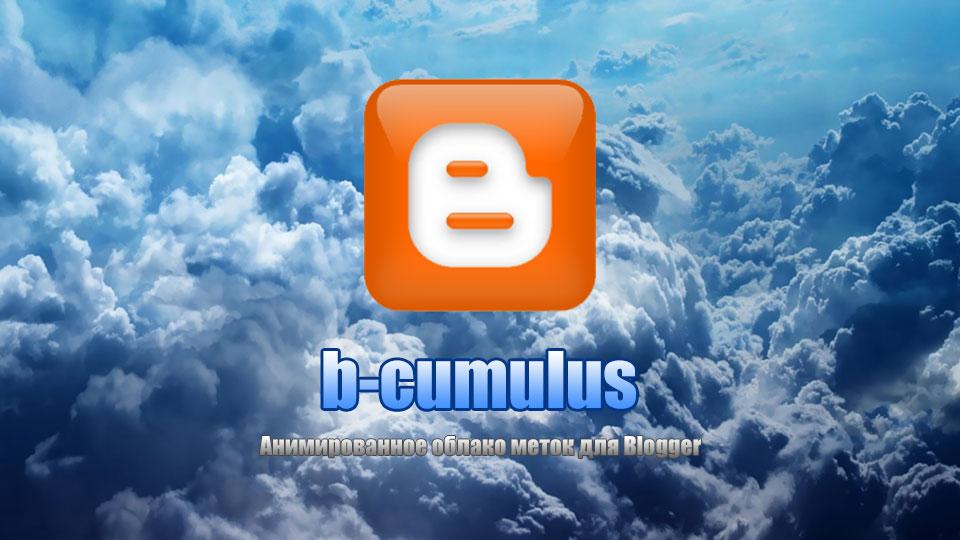b-cumulus